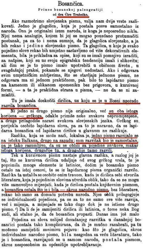 bosancica