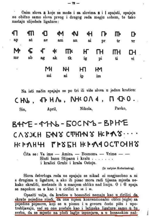 bosancica72