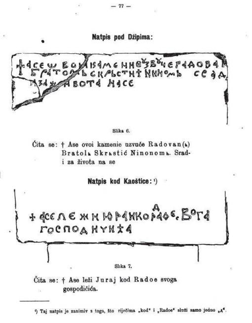 bosancica77