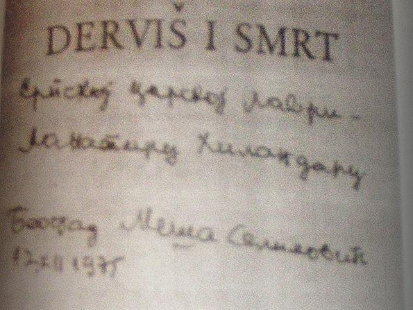 Meša-Selimović-posveta1