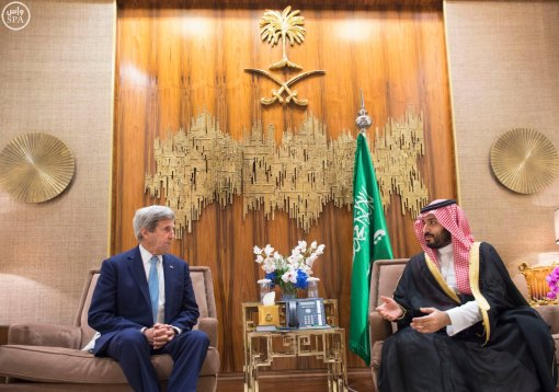 us-saudi-kerry-mbs1
