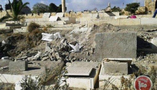 i5818fe3a-87a0-4305-b678-600a0a0a0a80-groblje-izrael-700x402