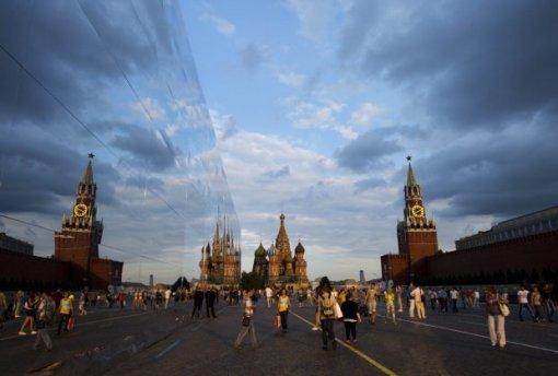 kremlj-sat-ap-9-jul-2013-1459976026-881137