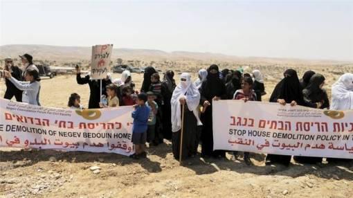 Beduini su često žrtve demoliranja selaReuters