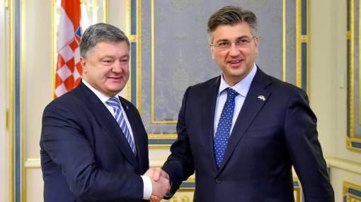 Plenković je doputovao u nedjelju u službeni posjet Ukrajini EPA